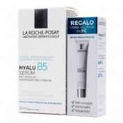 Hyalu b5 serum (30 ml)